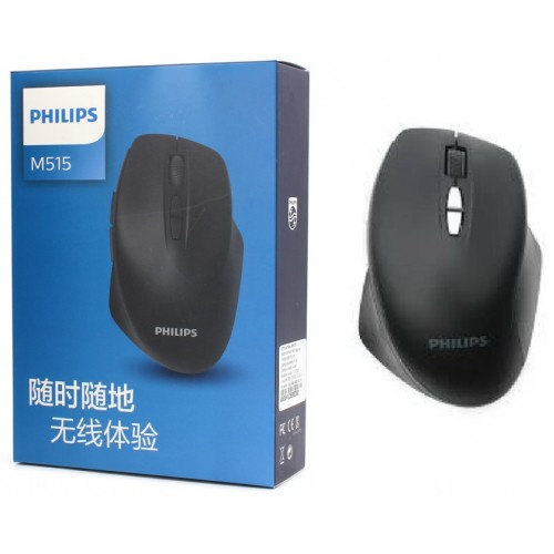philips m515 Mouse